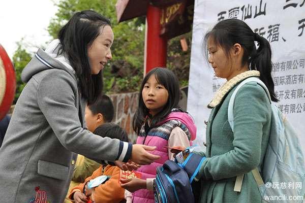 张家界五雷仙山第1296次传统庙会活动正式开启