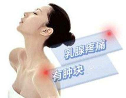 乳腺结节怎么消除